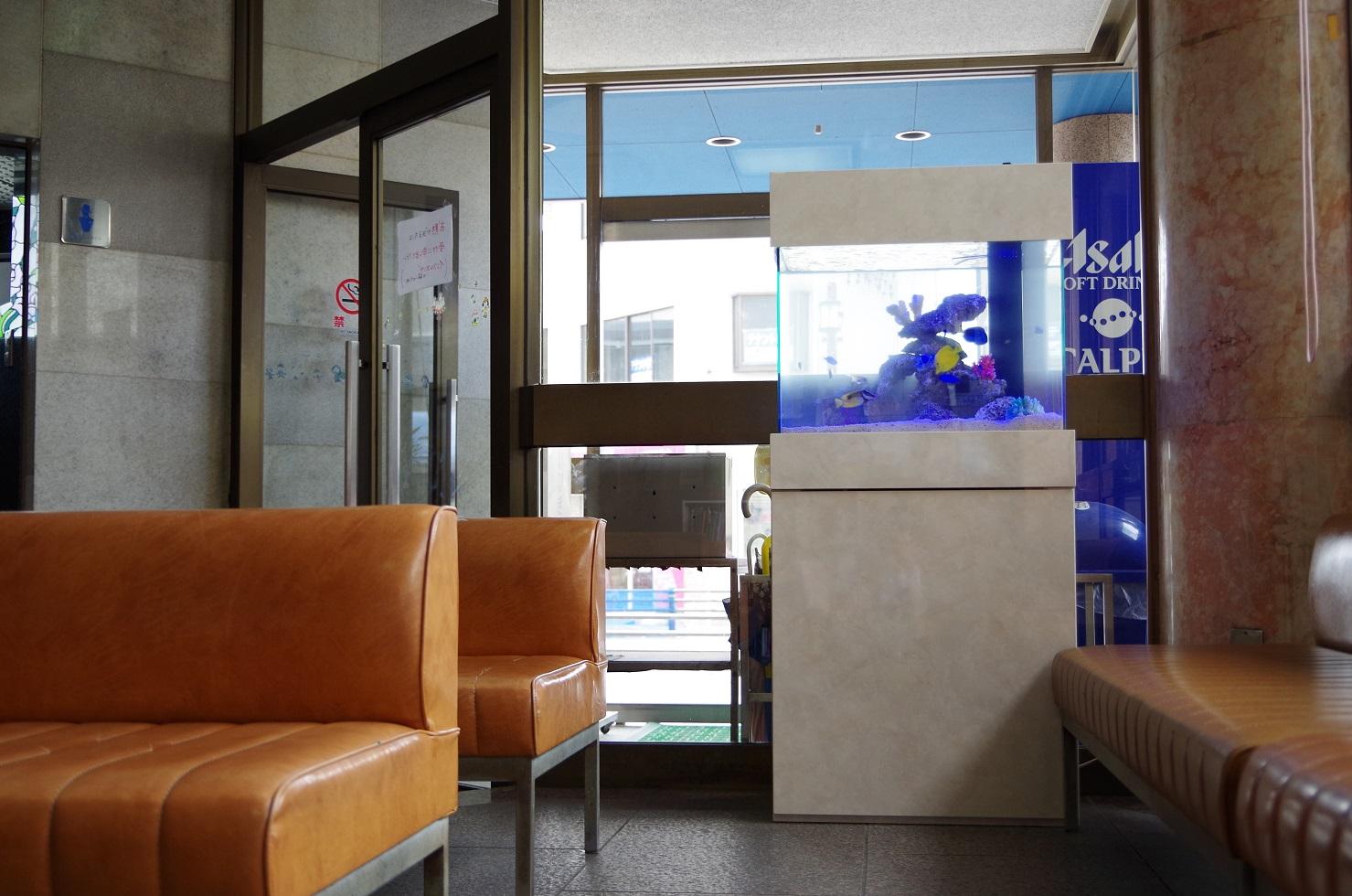 西尾市・三村医院