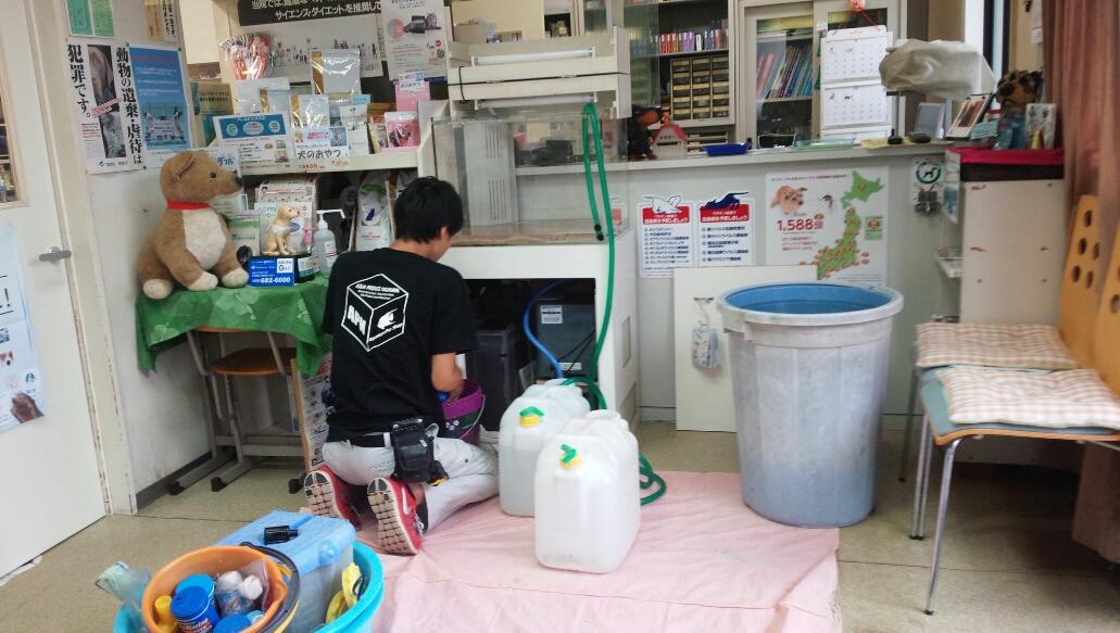 愛知県名古屋市・動物病院様